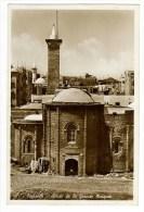 Lebanon, Beyrouth (Beirut), Abside de la Grande Mosquee (Apse of the Grand Mosque), Islam, Carte Postale, Photo Postcard