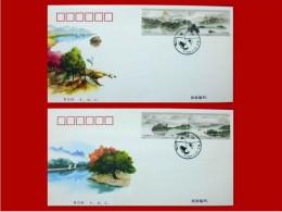 China 2004-7 NanXi River FDC - 1949 - ... People's Republic