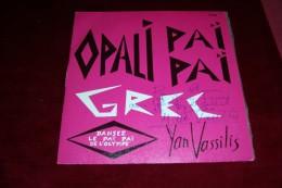 AUTOGRAPHE SUR VINYLE 45 TOURS  ° YAN VASSILIS  °  OPALI PAI PAI - Autographes