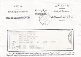Tunisia Tunisie 1996 Bizerte Telegramme With Delivery Cover 12.5 X 17.5 Cm. Rare! - Tunesië (1956-...)