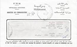 Tunisia Tunisie 1995 Metlaoui Telecom Telegramme With Delivery Cover 10.5 X 17.5 Cm. Rare! - Tunesië (1956-...)
