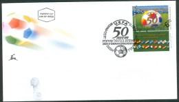 Israel FDC - 2004, Philex Nr. 1782,  Mint Condition - FDC