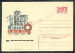 "11422 RUSSIA 1976 ENTIER COVER Mint ODESSA UKRAINE ""DRUZHBA"" SANATORIUM RESORT KURORT VINE WINE GRAPES 76-396 - 1970-79"