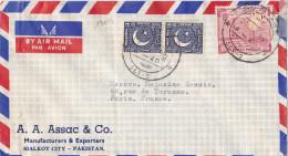 13044# LETTRE PAR AVION Obl SIALKOT CITY PAKISTAN 1956 - Pakistan