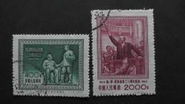 China - 1954 - Mi:247-8 O - Look Scan - 1949 - ... République Populaire