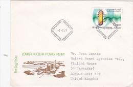 Finland 1977 Loviisa Nuclear Power Plant FDC - Finlande