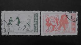 China - 1953 - Mi:215-6 O - Look Scan - 1949 - ... République Populaire