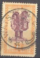 _3Bc565: WATSA - 1947-60: Oblitérés