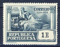 ##K509. Portugal 1935. Port Payé. Michel 62. MH(*) - 1910-... Republic