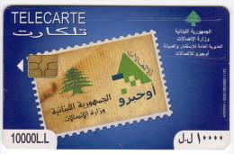 LIBAN TELECARTE Année 2008 - Liban