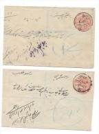 11004 -  Deux  Entiers Postaux De 1/2 Anna - Enveloppes