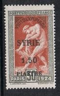 SYRIE N°124 N** - Syria (1919-1945)
