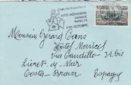 FRANCE YT 1507 SEUL SUR LETTRE  TOULOUSE 16/7/68 POUR L ESPAGNE     TDA35 - Covers & Documents