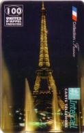 FRANCE PREPAID INTERCALL TOUR EIFFEL TOWER 100U UT RARE