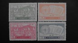 China - 1951 - Mi:129II-32II**MNH - Look Scan - Neufs