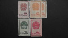 China - 1951 - Mi:123II-6II**MNH - Look Scan - 1949 - ... Volksrepublik