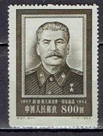 China VR / PR - Mi-Nr 256 Ungebraucht (*) (K793) - 1949 - ... People's Republic
