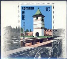 #Romania 1978. Castle Tower. Bloc. Michel 153. MNH(**) - Hojas Bloque