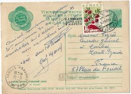 Carte -  Lettre    Entier  Postal   De  Russie    -  Moscou   -   En  Direction  De  Tarbes  ( 65 ) - Afrique Du Sud (1961-...)