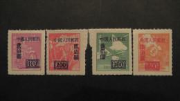 China - 1950 - Mi:24C-26C,28C**MNH - Look Scan - 1949 - ... Volksrepublik