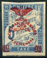 Nouvelle Caledonie (1903) Taxe N 8 * (charniere)