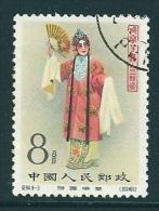 CHINE Timbres-Poste Oblitéré N°: 2039 SG - 1949 - ... République Populaire