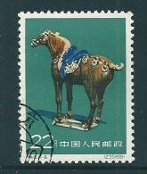 CHINE Timbres-Poste Oblitéré N°: 2002 SG - 1949 - ... République Populaire