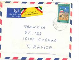 ENVELOPPE PAR AVION KOWEÏT KUWAÏT SAFAT FRANCE COGNAC RADIO AMATEUR - Timbres