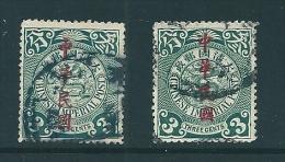 CHINE Timbres-Poste Oblitéré N°: 221 SG - 1912-1949 République