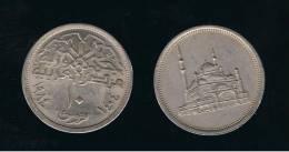 EGIPTO -   10  Piastres  1984  KM556 - Egipto