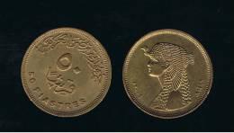 EGIPTO -   50  Piastres  2005  Cleopatra - Egipto
