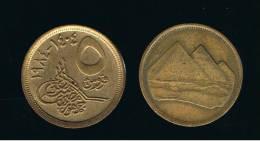 EGIPTO -   5  Piastres  1984  KM622 - Egipto