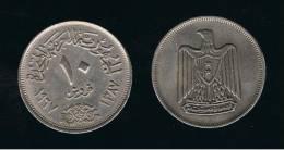 EGIPTO -   10  Piastres 1967   KM413 - Egipto