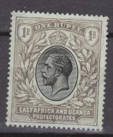 East Africa & Uganda Protectorates, 1912, SG 53, Used - Kenya, Uganda & Tanganyika