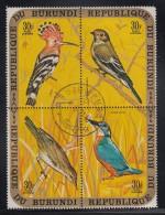 Burundi Used Scott #C136 Block Of 4 30fr Birds Eurasian Hoopoe, Pied Flycatcher, Great Reed Warbler, Eurasian Kingfisher - 1970-79: Oblitérés