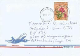 Congo 2008 Brazzaville Petunia Flower 400f Cover - Congo - Brazzaville