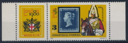 **Hungary 1980 Mi 3429 A Coupon London Exhibition Stamp On Stamp MNH - Ungebraucht