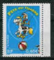 FRANCE TIMBRE NEUF     YVERT N°3546A - Frankreich