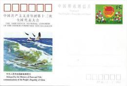 China 1993 Sea-gull Youth League Tulips Postal Stationary Card - Möwen