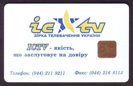 UKRAINE, 1996. KIEV. ICTV. Cat.- Nr. K9-X5. 280 Units. Chip KM. Matt Plastic - Ukraine