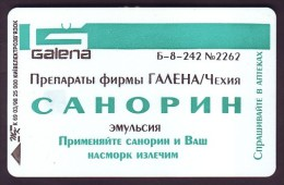 UKRAINE, 1998. KIEV. PHARMACY. SANORIN By GALENA. Cat.-Nr. K138. 3360 Units. Chip T - Ukraine