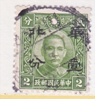 JAPANESE OCCUPATION NORTH CHINA  8 N 5   Perf 12 1/2  (o)