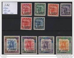 LIBYA - SET 1951 2F - 480F ** Mi #14-23  Sc #112-121 - Libia