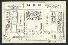 2000 Macau/Macao Stamp S/s - Chinese Tea Ceremony Bird Flower Lotus Furniture Calligraphy - Languages