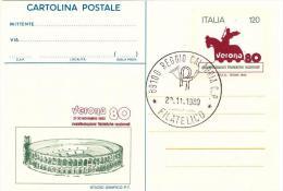 Cartolina Postale 1980 VERONA '80, AF_Reggio C. - Interi Postali