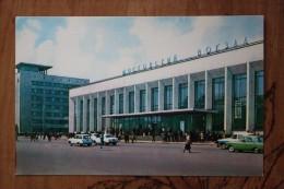 "RUSSIA. GORKY CITY ""MOSKOVSKI""  RAILWAY STATION - LA GARE - BAHNHOF   1976 - Gares - Sans Trains"