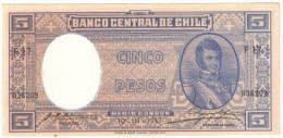 Cinco Pesos - Date: 10.03.1937 - Condition: UNC - Catalog: Pick 91c - Cile