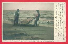 158267 /  FISH FISHING MAN Fishnet SEA - VARNA 1907 Bulgaria Bulgarie Bulgarien Bulgarije MANGALIA Romania Rumanien - Fishing