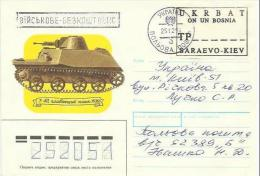 BH 1994 MILITAR POST - UKRBAT ONU IN BOSNIA, SARAJEVO - KIEV, LETTER - Militaria