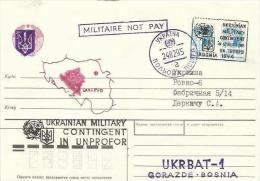 BH 1995 MILITAR POST -UKRBAT ON UN BOSNIA, GORAZDE - ROVNO, LETTER - Militaria